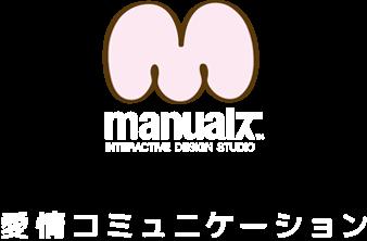 manualz