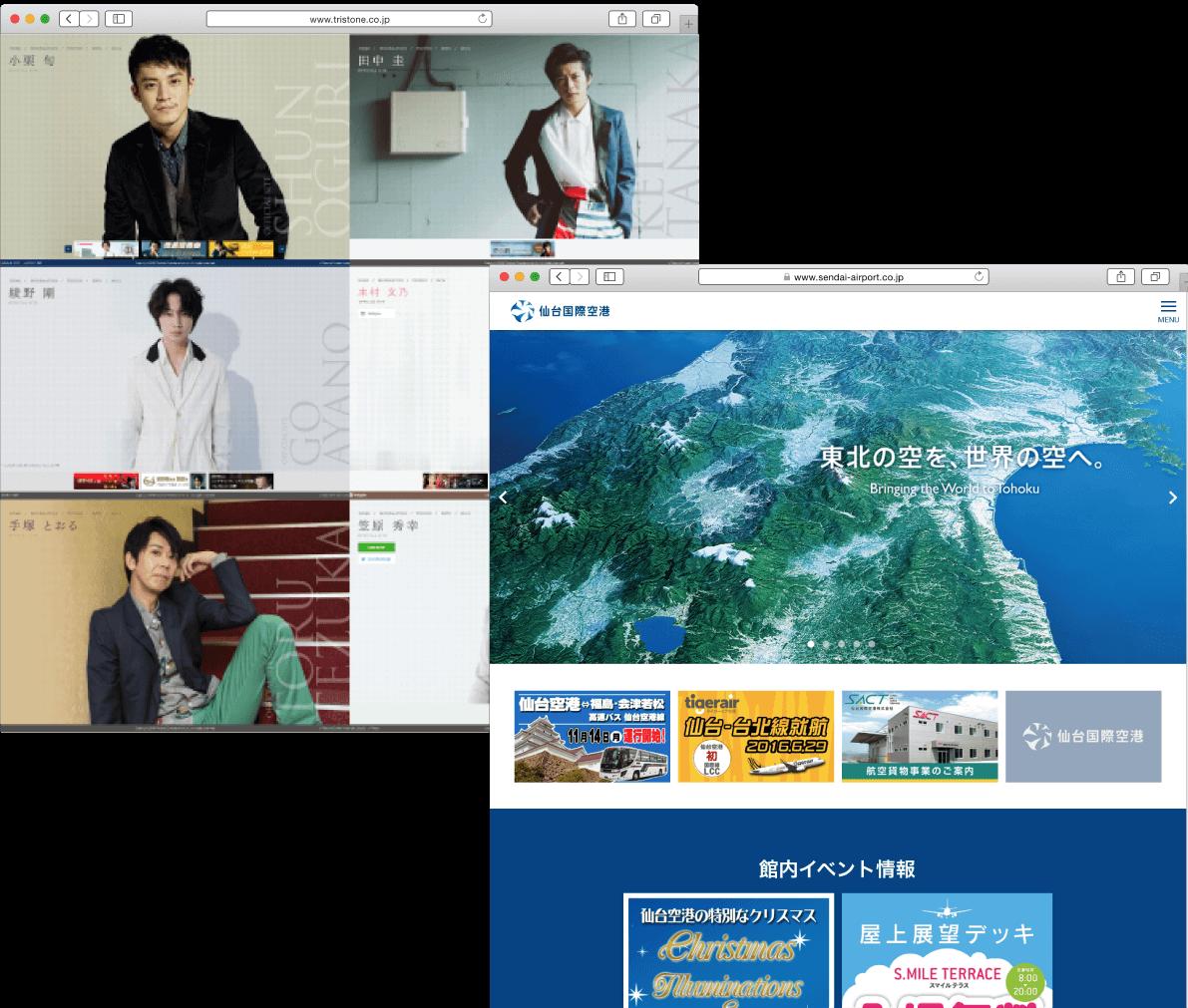 WEBSITE ホームページ製作
