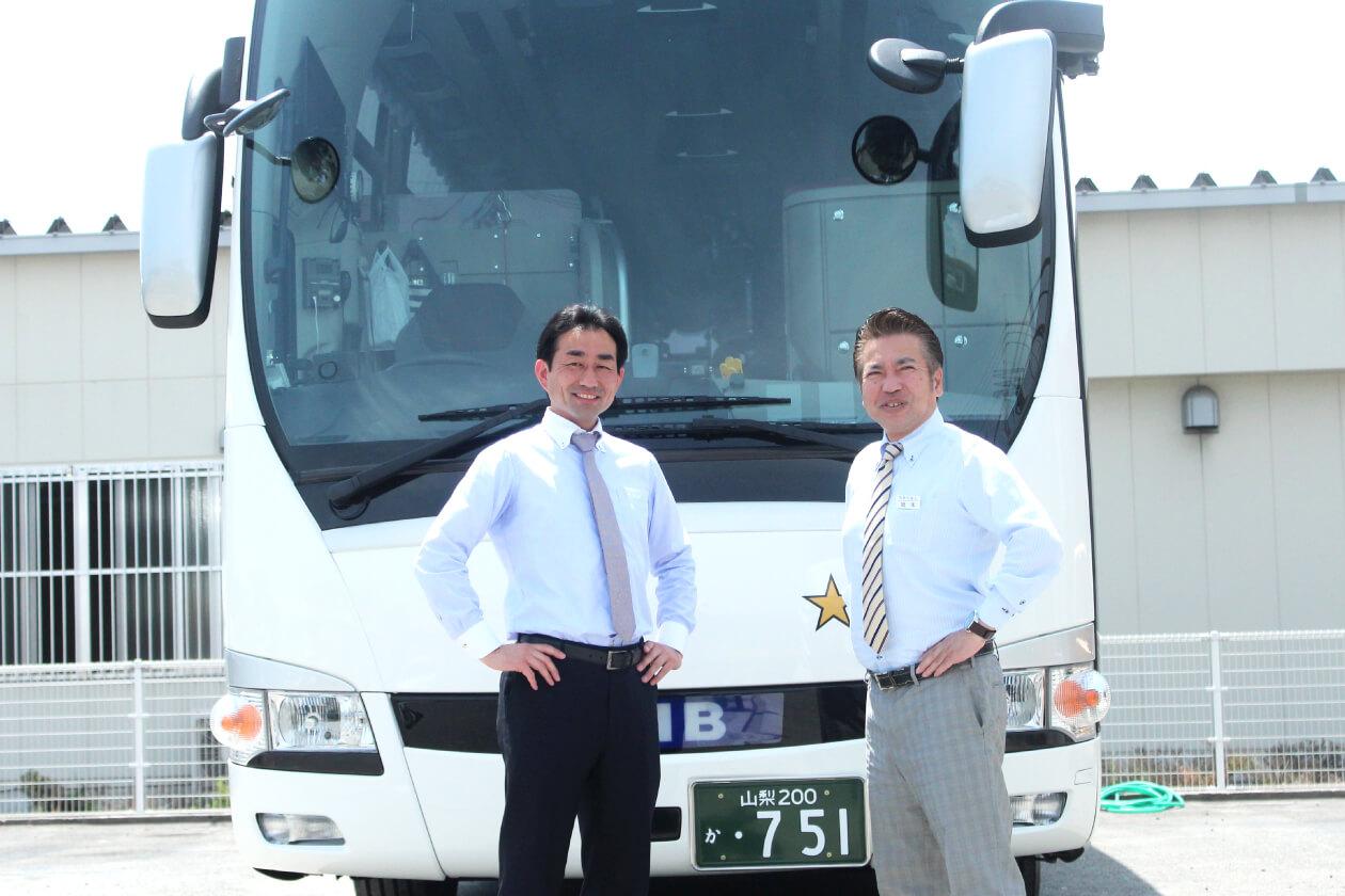 西東京観光バス株式会社<br /> 保坂 様、坂本 様