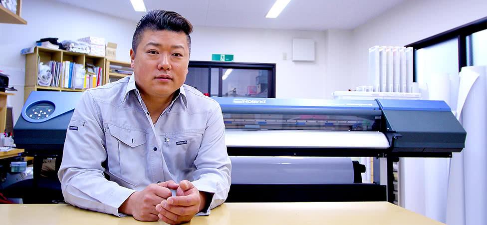 有限会社アール・ムコヤマ様 インタビュー