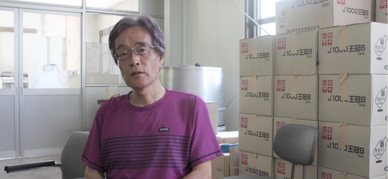 富岡葡萄農園様 インタビュー