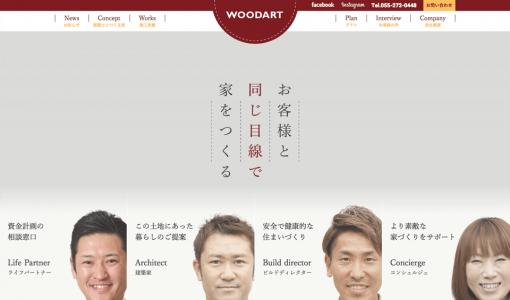 WOODART ウッドアート株式会社