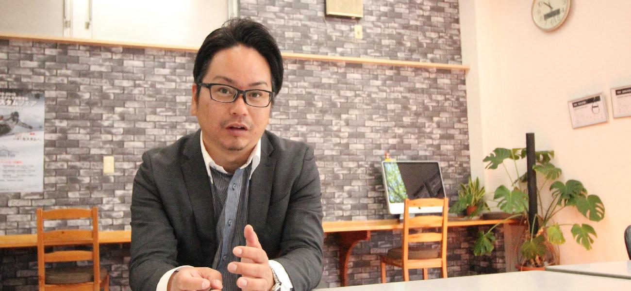 障害福祉サービス・ジリツアカデミー 田中広 様 インタビュー