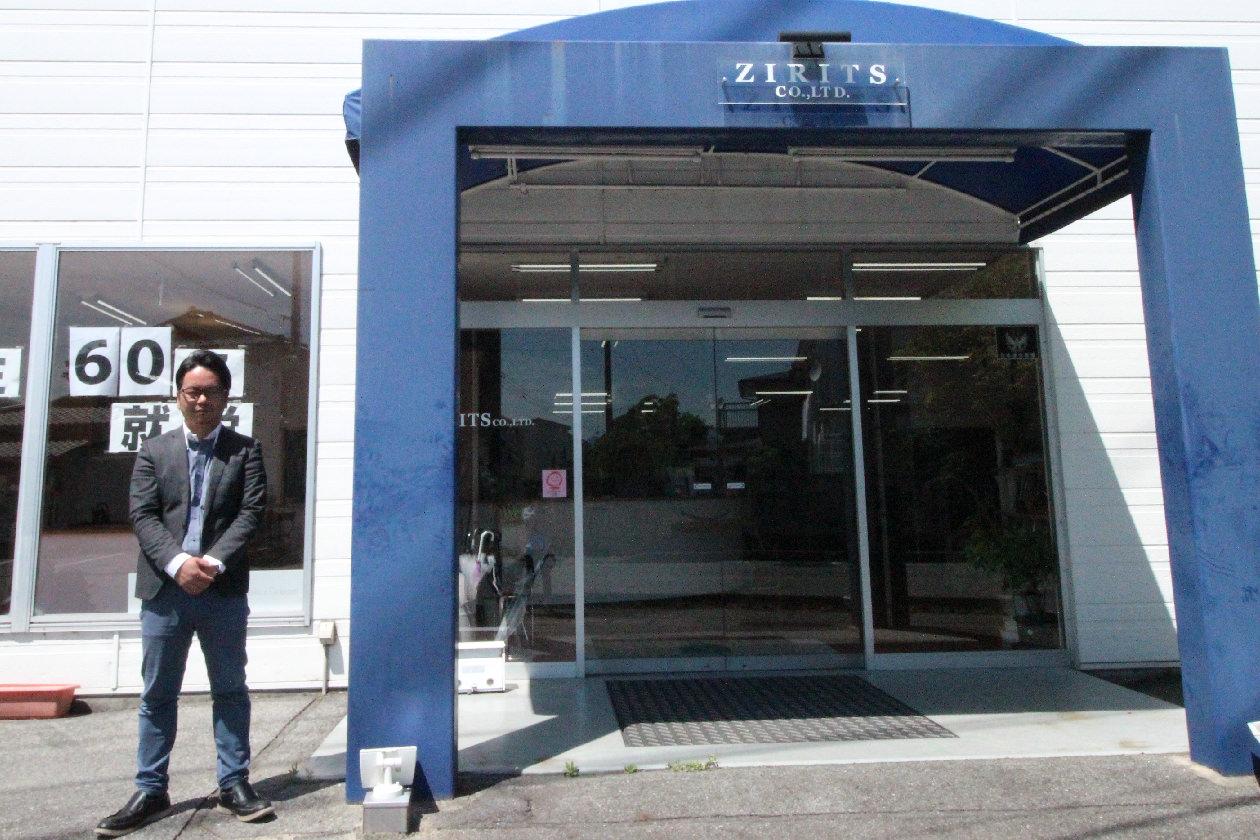 株式会社ZIRITS<br /> 田中 様