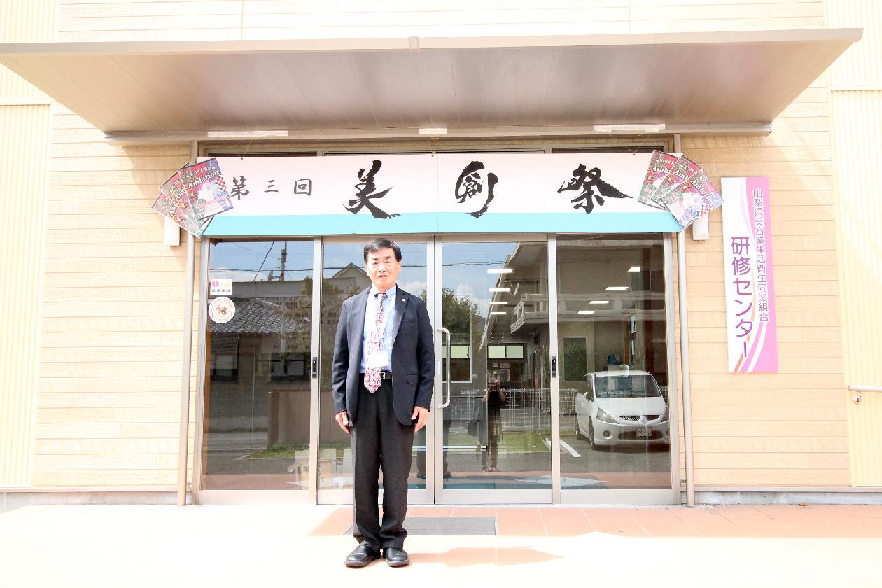 山梨美容専門学校<br /> 山形 様