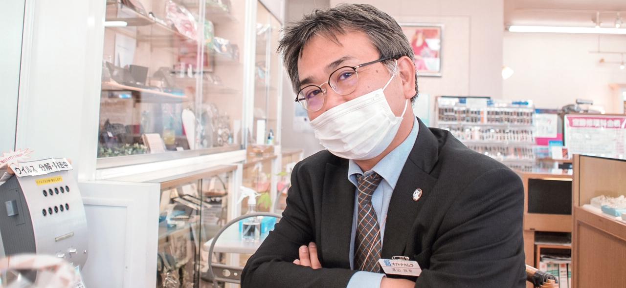 株式会社オプトナカムラ 渡辺良幸様