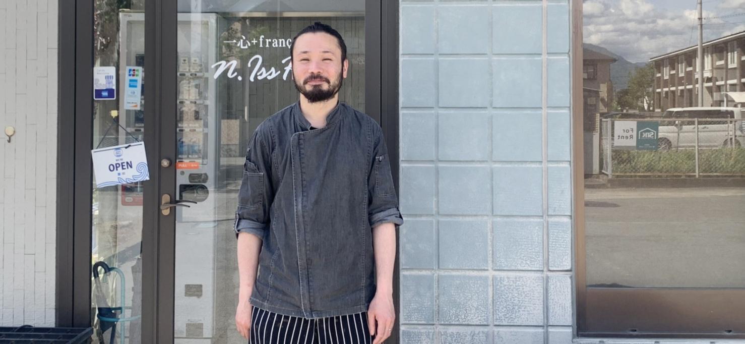 一心+francais N.isshin様 インタビュー